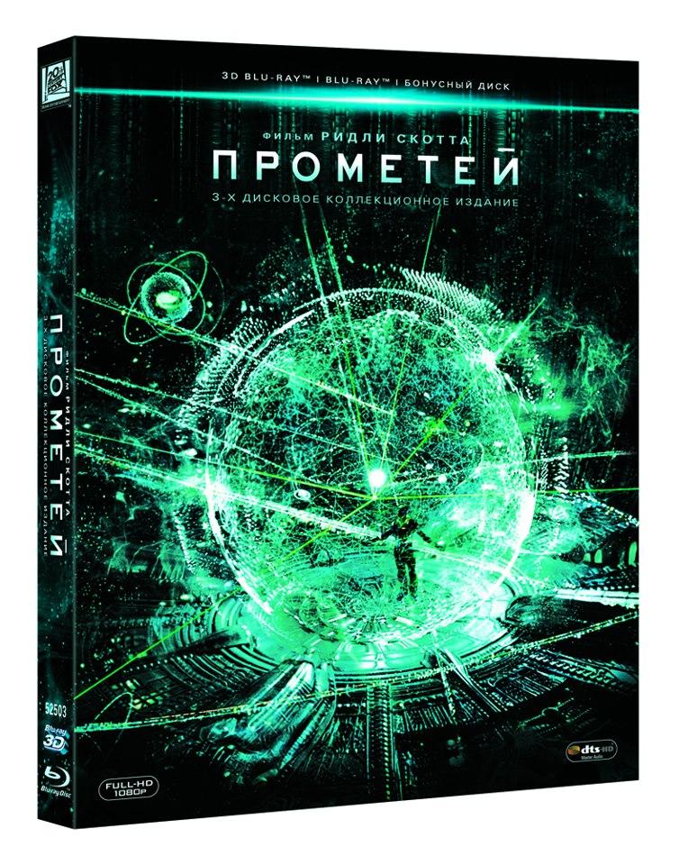 http://forum.totaldvd.ru/upfiles/161002/003CF06BBB474E46B51D936A121E4566.jpg